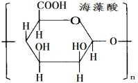 Alginic acid Structure