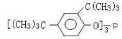 Antioxidant 168 Structure